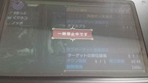 20151202_172906