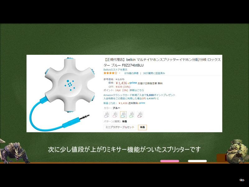 switch動画第6弾 VCを快適に オススメのトークアプリ MHRiseライズに向けて