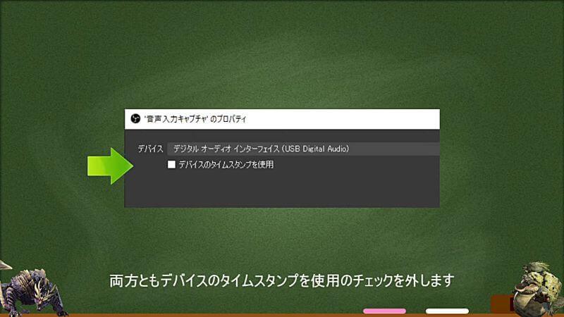 2000円のキャプボKINGONE switchで配信や動画投稿をしたい方必見!OBS設定・音ズレまとめて説明