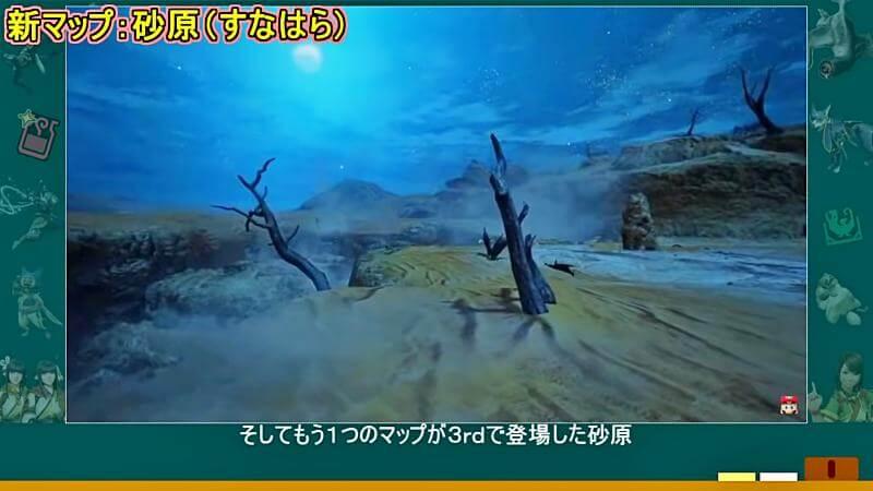 情報多すぎ!新PV第4弾情報まとめ!マップ砂原・溶岩追加・新モンスターオロミドロ・防具と初心の護石のスキルも公開! MHRiseライズ