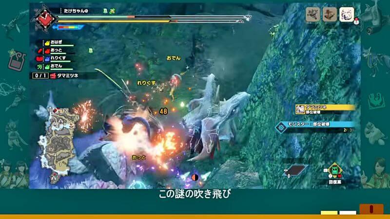 マガドマガド防具 禍鎧のスキル「鬼火纏」強力な効果と地雷ゆうたプレイになりえる謎の吹き飛ばし MHRise