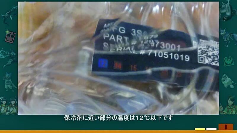 【注意喚起】任天堂switchが熱い!保冷剤で冷やすのは絶対にやめて 結露の実験・検証 モンハンライズMHRise